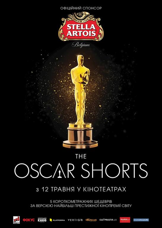 "³������� � ""�����"" �������������� ��������� ���������������� ������ Oscar Shorts 2016"