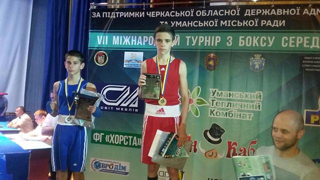 Вінничани здобули перші місця у Всеукраїнському турнірі найсильніших боксерів