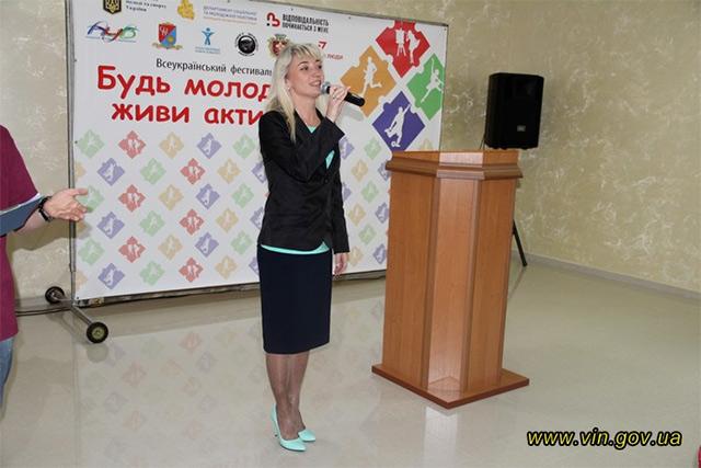 В суботу та неділю у Вінниці проходитиме Всеукраїнський фестиваль «Будь молодим – живи активно»