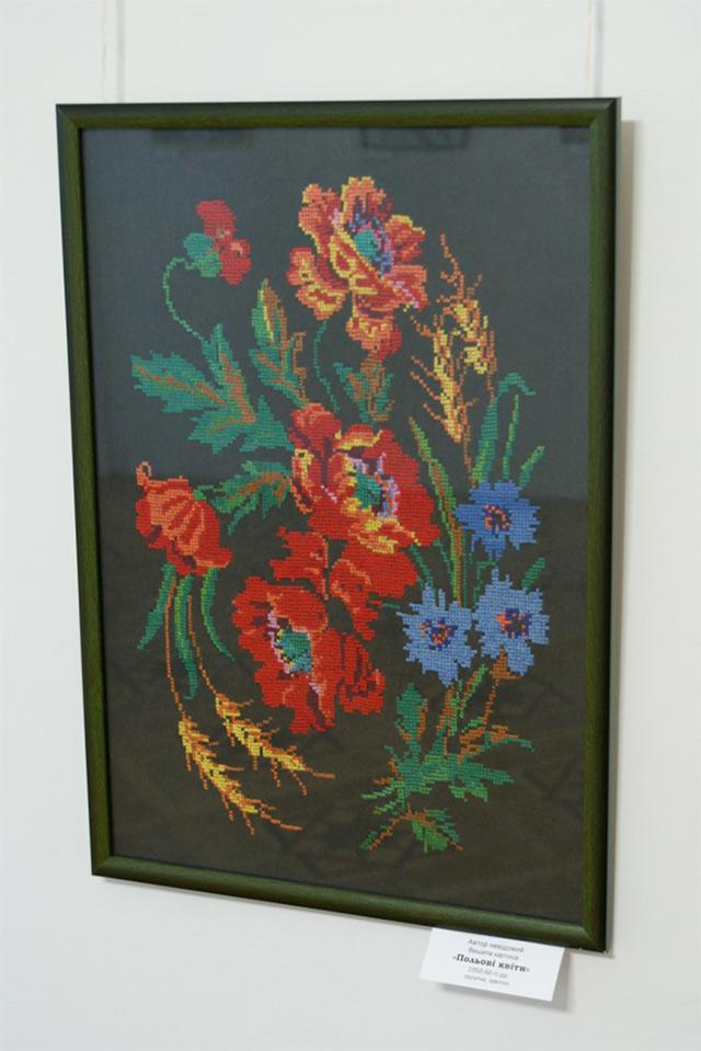 Вінничан запрошують на виставку колекції української вишитої картини Любові Король