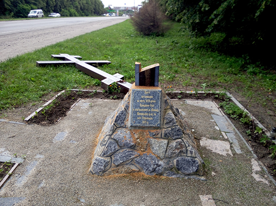 Під Вінницею невідомі спиляли православний хрест, який встановили на честь 1025-річчя Хрещення Русі