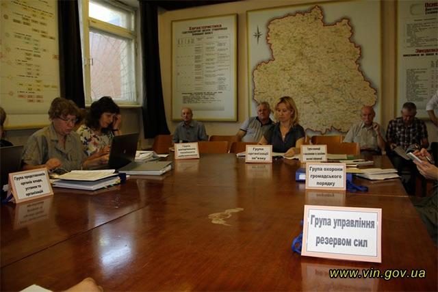 На Вінниччині розпочалось командно-штабні навчання з ліквідації надзвичайної ситуації природного характеру