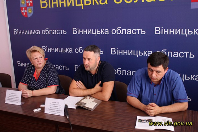 У Вінниці презентували історико-туристичний проект «Європейці Вінниччини»