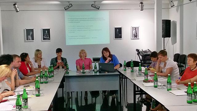 У Вінниці обговорювали впровадження механізмів роботи із жінками, які потерпіли від насильства