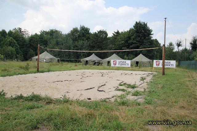 В Літинському районі запрацював літній наметоий табір для родин учасників АТО