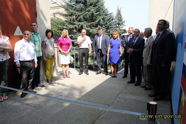 У Вінниці відкрили Центр культур Вінниччини