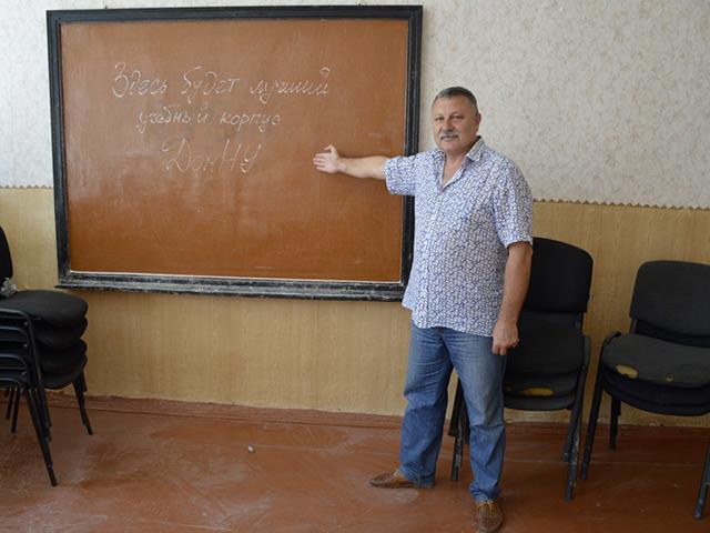 Донецький університет отримав нове приміщення в центрі Вінниці