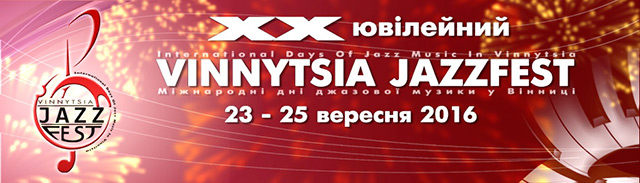 X�-� ���������� ��������� «VINNYTSIA JAZZFEST-2016» ���������� 23-25 �������