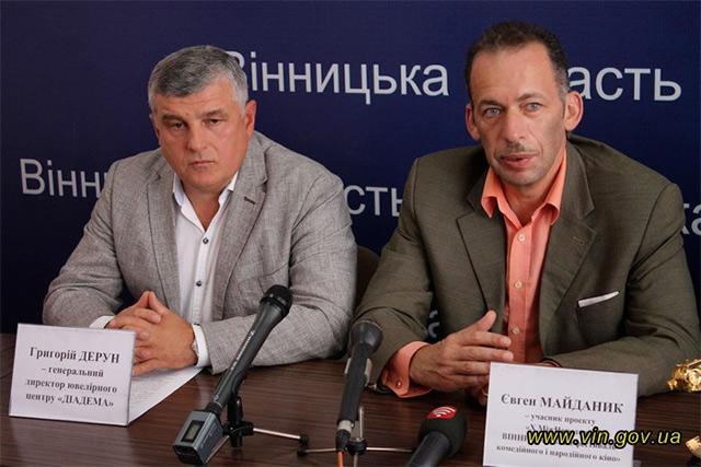 23 серпня вінничан запрошують на відкриття  Х МіжНародного ВІННИЦіЯнського фестивалю