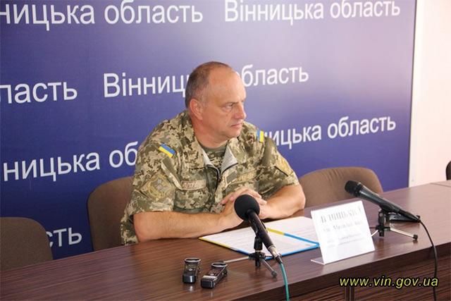 З липня по вересень 17 вінничанок  поповнили ряди української армії на контрактній основі