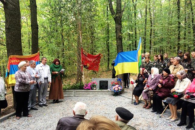 В Гайсинському районі відкрили меморіал партизанської Слави