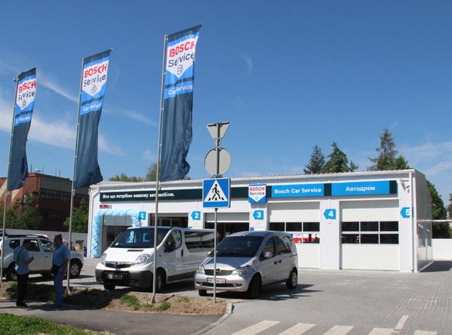 Фірмовий автосервіс Бош Сервіс Автодром у Вінниці