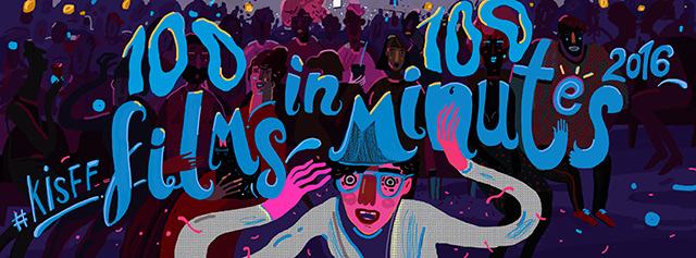 """З 21 жовтня у Вінниці розпочнеться фестиваль однохвилинного кіно """"100 фільмів за 100 хвилин"""""""