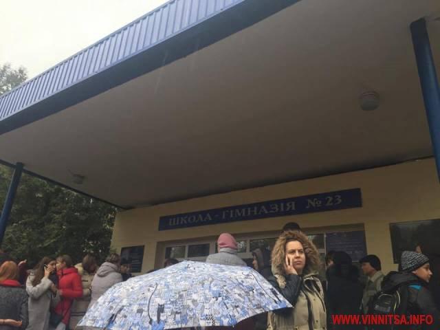 В 23-й школі розпилили газовий балончик  - учнів евакуювали