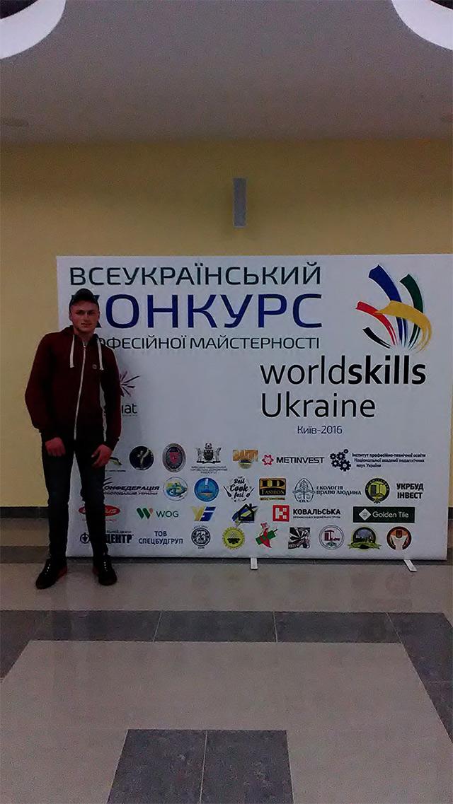 Вінничани здобули два призових місця на І Всеукраїнському конкурсі професійної майстерності «World skills Ukraine»