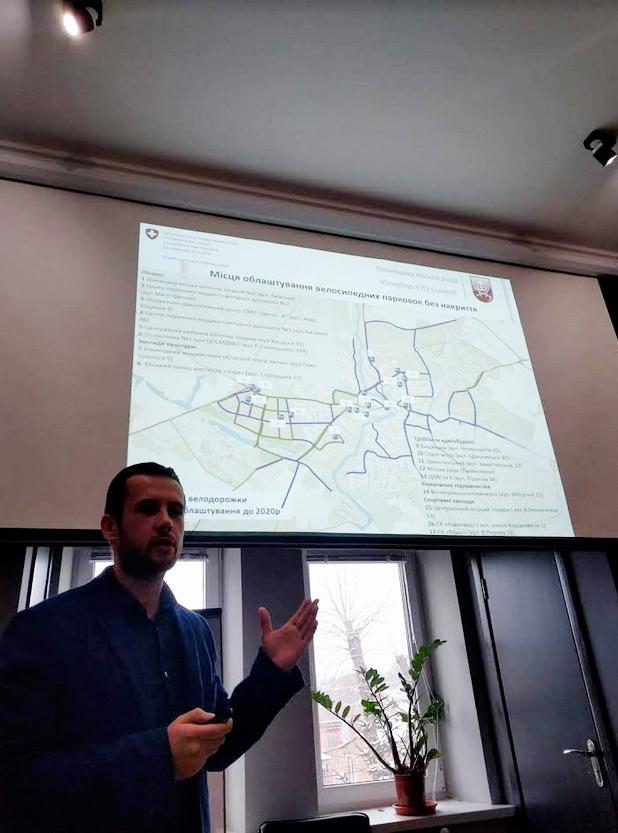 Як функціонуватиме муніципальний велотранспорт у Вінниці?