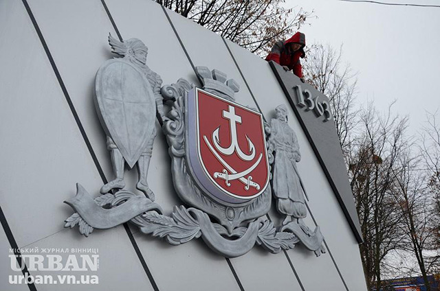 На в'їзді у Вінницю встановили двомовну назву міста та об'ємний гeрб