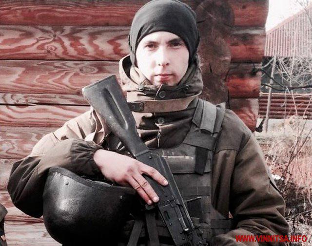Вадим Барденко