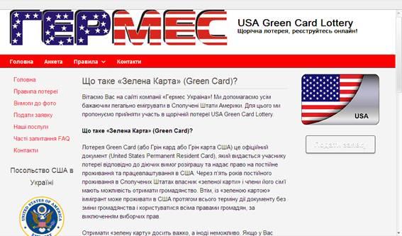 ������������� ����� � Green Card �������� ���������� ����� ������ � �������� � ���