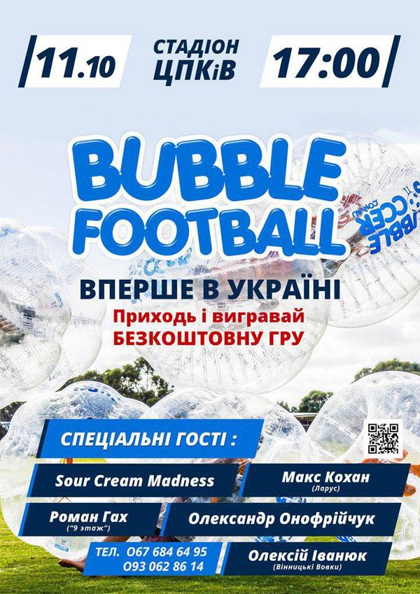 11 ������ ������ � ����� �������� ��������� � Bubble Football