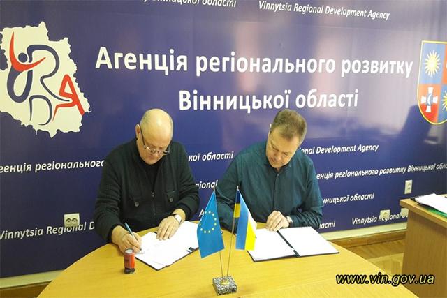 Новий іноземний партнер інвестує 3 млн. євро та створить близько 300 робочих місць на Вінниччині