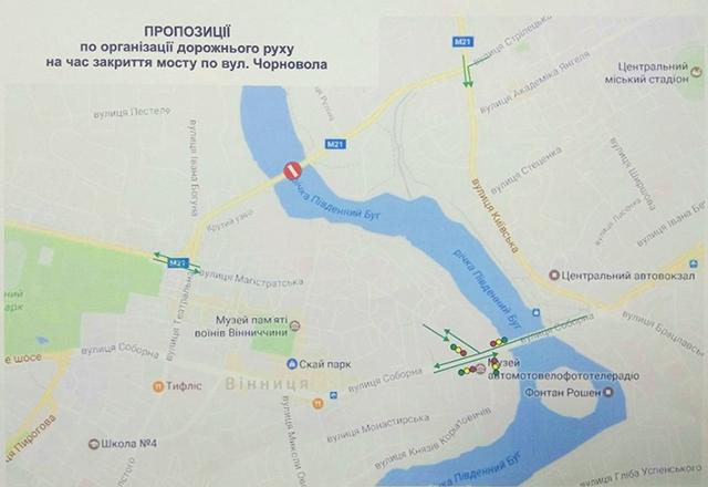 11 березня Київський міст закривають. Як рухатиметься транспорт на час реконструкції?