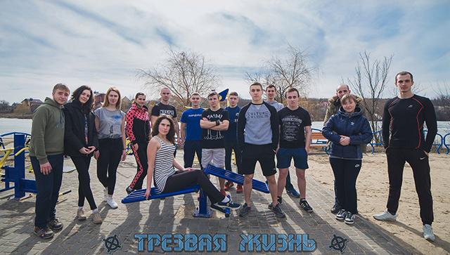 Фізичні тренування, велопоїздки, походи та пробіжки популяризує серед вінничан проект «Тверезе життя»