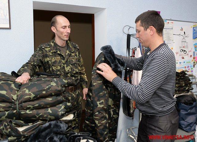 Подільська громада допомогла з теплим одягом військовим з зони АТО