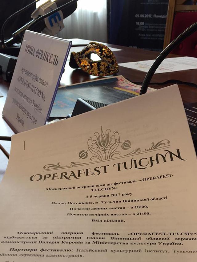 Всесвітньо відомі «Кармен» та «Привид опери» звучатимуть в Палаці Потоцьких на першому в Україні Міжнародному оперному фестивалі
