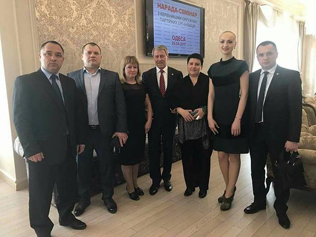 Людмилу Щербаківську звинувачують у зловживанні посадою та використанні бюджетних коштів на партійні заходи