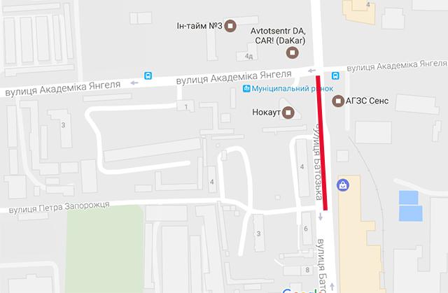 З 14 по 21 червня на ділянці вул. Батозька буде тимчасово обмежено рух транспорту