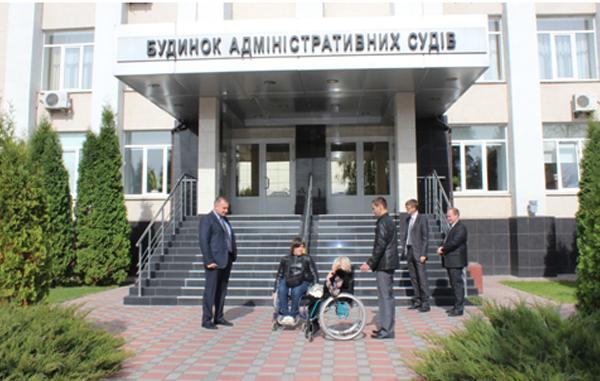 У Вінницькому суді правосуддя стало ще доступнішим для людей з обмеженими фізичними можливостями