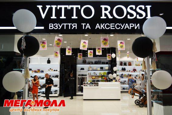 В Мегамоллі відкрився новий магазин брендового взуття Vitto Rossi!