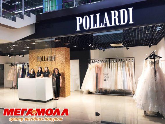 Запрошуємо до нового магазину Pollardi у Мегамоллі!