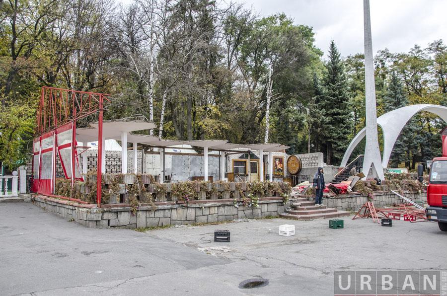 Біля арки центрального парку розібрали генделик