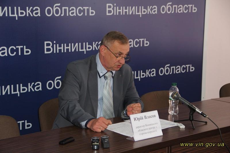 Директор Віницького облгідрометцентру Юрій Власов розповів, на яку погоду слід очікувати цієї  осені та зими