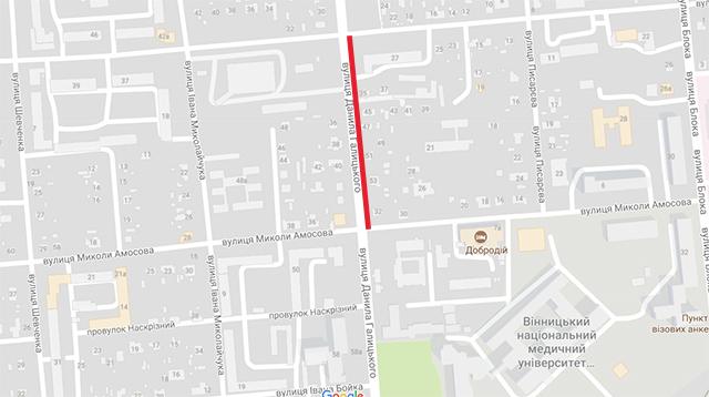 20-23 жовтня буде тимчасово обмежено рух транспорту на ділянці вулиці Данила Галицького