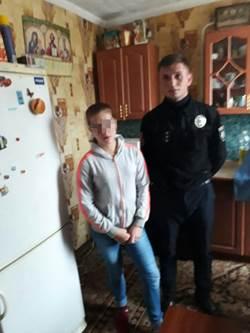Доки поліція та рідні розшукували 14-річну віничанку впродовж 4 днів, вона гостювала у свого хлопця