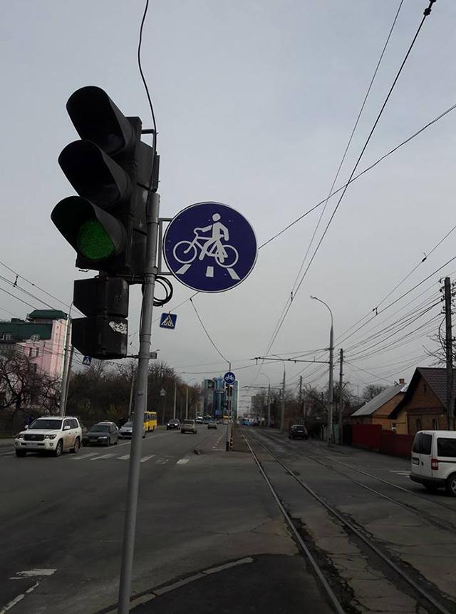 У Вінниці з'явилися нові інформаційні знаки для велосипедистів