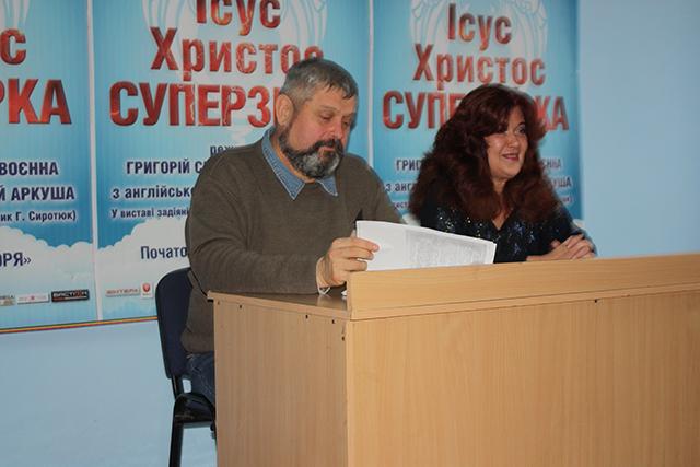 """Наступного тижня вінничан запрошують на україномовну версію рок-опери """"Ісус Христос - супер зірка"""""""