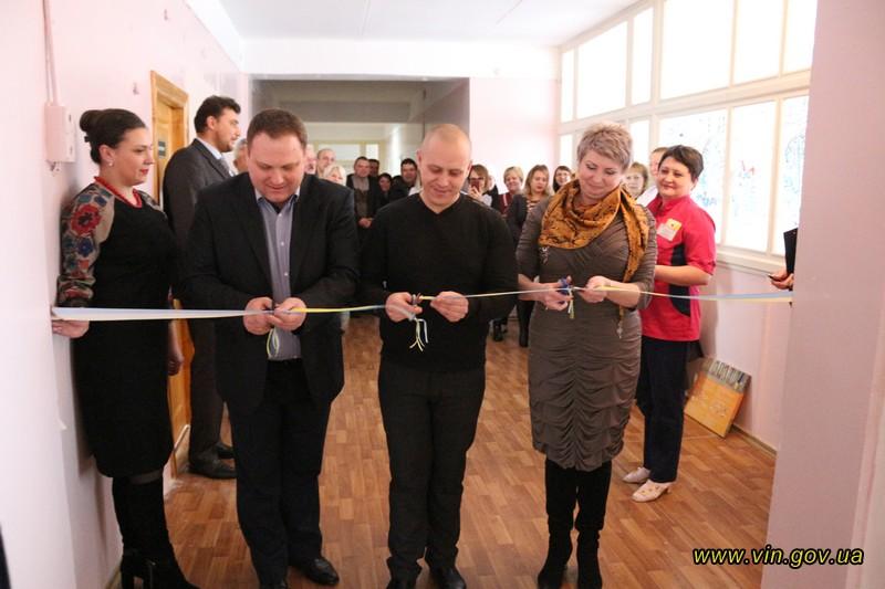 В Козятині, на базі лікарні відновного лікування, відкрили палати для реабілітації бійців АТО