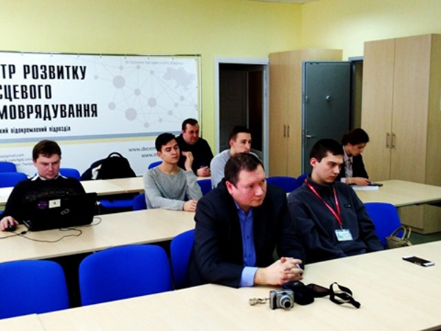 У Вінниці дискутували щодо цифрових прав користувачів та регулювання Інтернету
