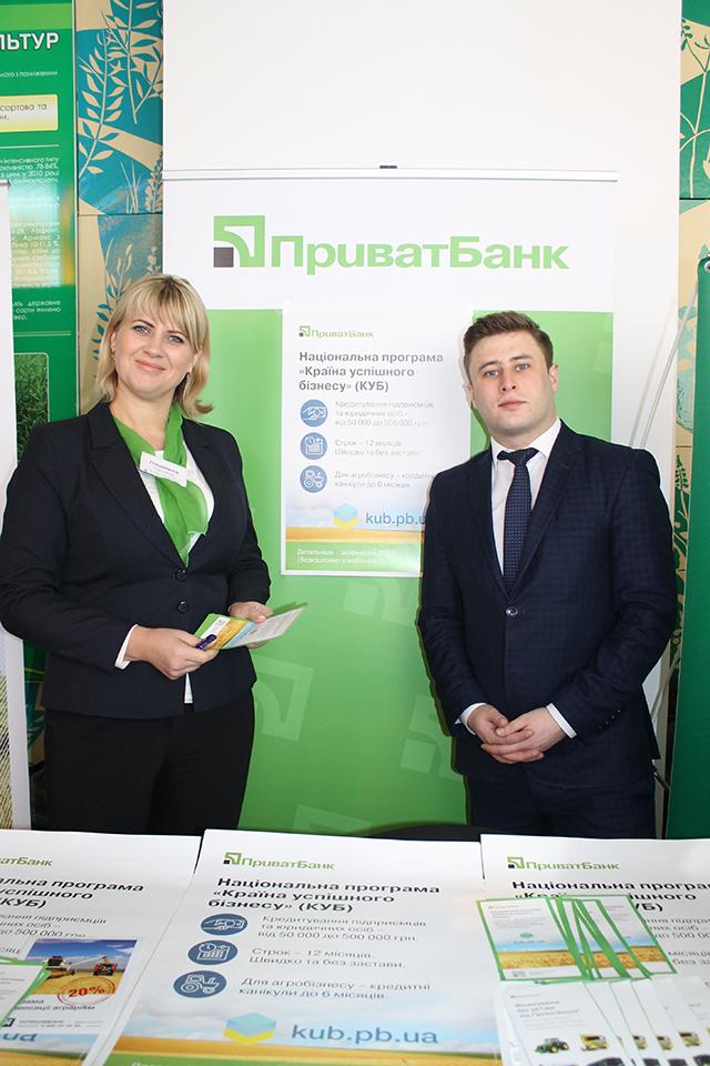 Доступні фінансові ресурси для аграріїв Вінницької області