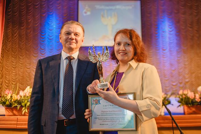 Відзначили кращих освітян в рамках конкурсу «Ярмарок фахових сподівань»