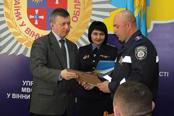В обласній міліції відзначили вінницьких ДАІшників, які повернулись із зони АТО