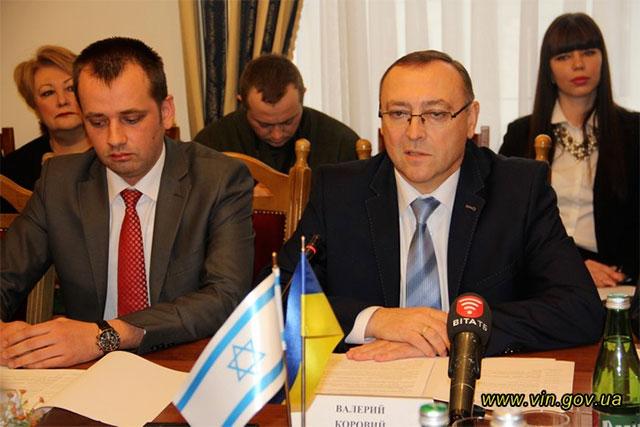 Посол Ізраїлю у Вінниці говорив про можливість відкриття авіарейсів та про реабілітацію учасників АТО