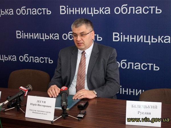 Державний архів Вінниччини працює за принципом «прозорого офісу»