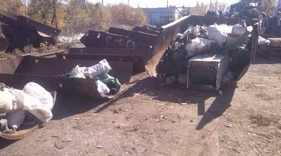 У Тульчинському районі виявили нелегальний пункт прийому металобрухту