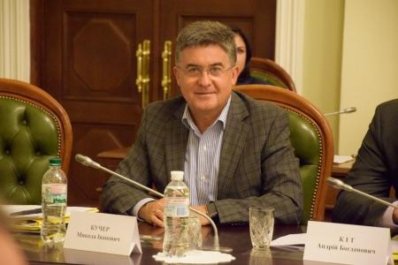 Микола Кучер