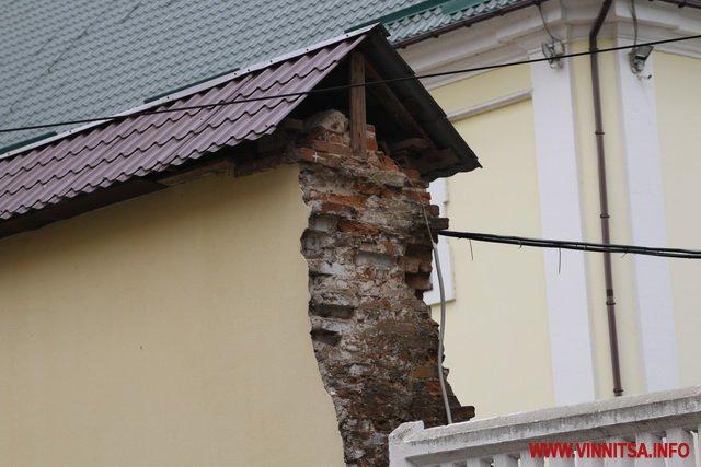 Стартувала реставрація частини вінницьких «Мурів»
